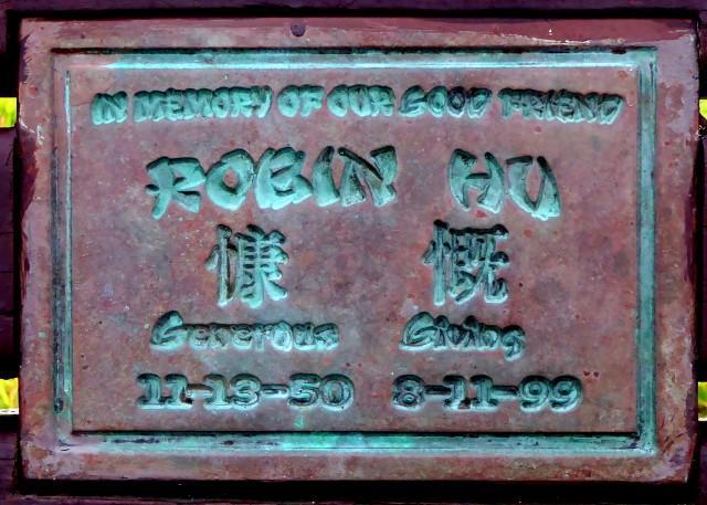 P1000776 (Custom)